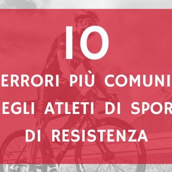 rodman-10-errori-atleti-sport-resistenza-1